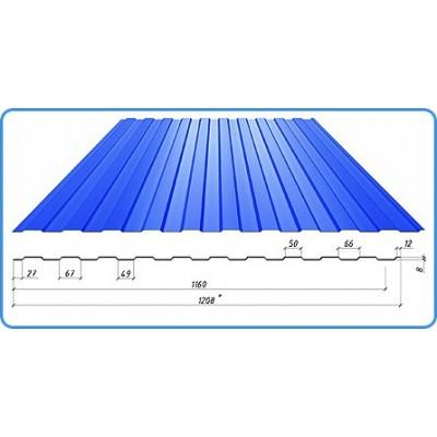 Профнастил С-8 Ral 5005 (синий) 1,2 м. х 2 м.