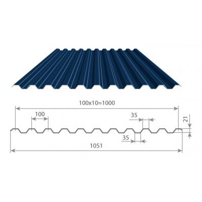 Профнастил С-21 Ral 5005 (синий) 1,05 м.х2 м.