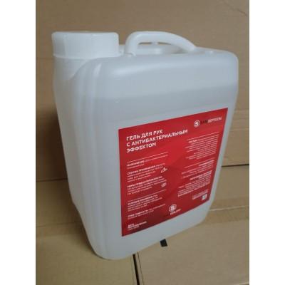 Гель для рук с антибактериальным эффектом 5 литров