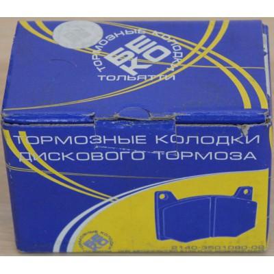 Тормозные колодки дискового тормоза 2140-3501090-02