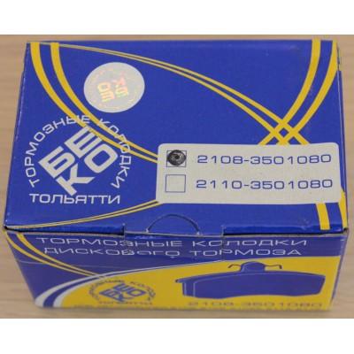 Тормозные колодки дискового тормоза 2108-3501080