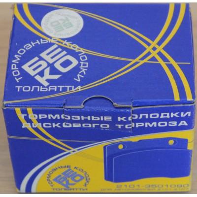 Тормозные колодки дискового тормоза 2101-3501090
