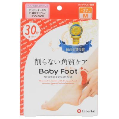 Baby foot 30 для женщин