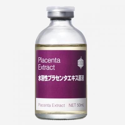 Экстракт плаценты, 50 мл.