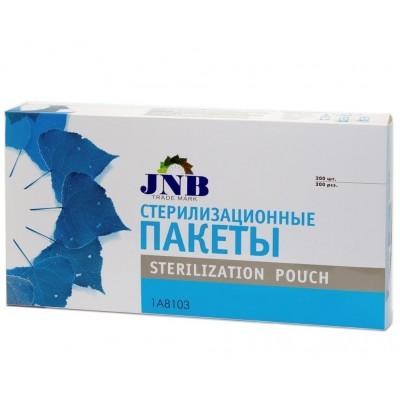 Пакеты для стерилизации JNB 7-1/2 х13 19х33см 200шт