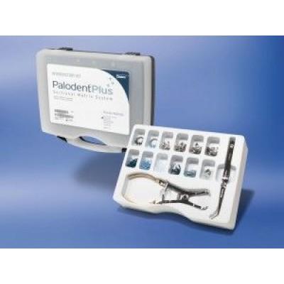 Пробный набор Dentsply Palodent 1кольцо+5матриц 959080