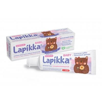 Зубная паста Lapikka Baby Бережный уход с кальцием и календулой 45г