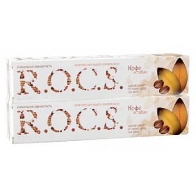 Промо набор ROCS зубная паста Кофе и табак 2х74гр